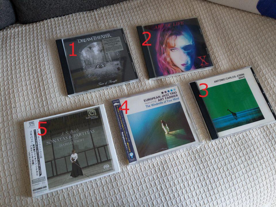 今回視聴に使った5枚のCD